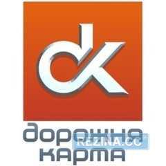 Моторное масло ДОРОЖНАЯ КАРТА DIESEL - rezina.cc