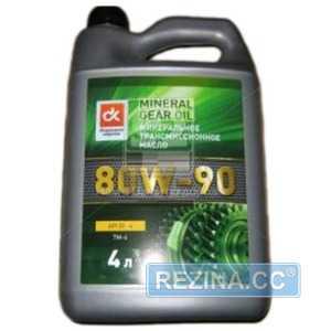 Купить Моторное масло ДОРОЖНАЯ КАРТА 80W-90 GL-5 (1л)