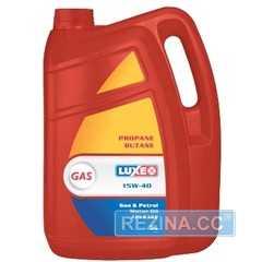 Моторное масло LUXE GAS - rezina.cc
