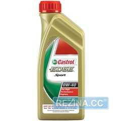 Моторное масло CASTROL EDGE - rezina.cc