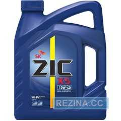 Купить Моторное масло ZIC X5 10W-40 (4л)