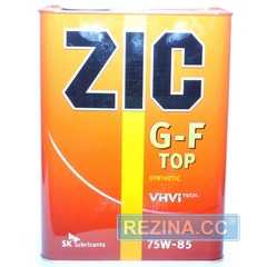Трансмиссионное масло ZIC GFT - rezina.cc