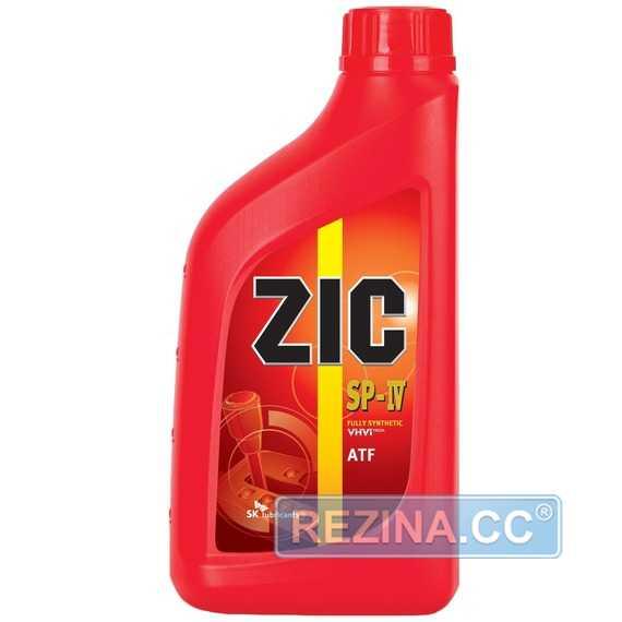 Трансмиссионное масло ZIC ATF SP-IV - rezina.cc