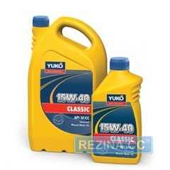 Купить Моторное масло YUKOIL Classic 15W-40 API SF/CC (1л)