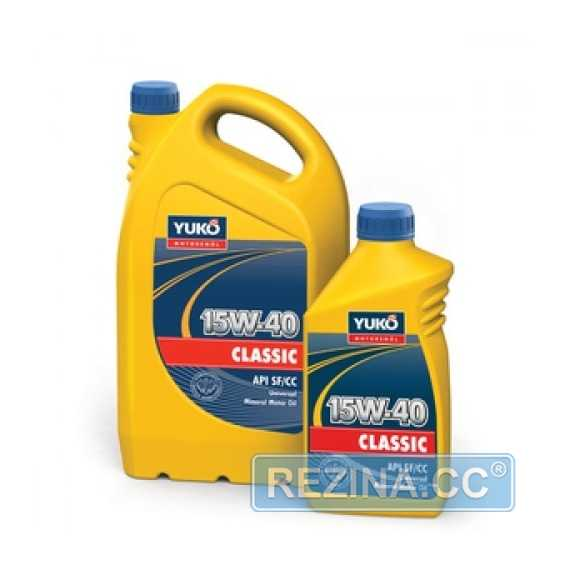 Моторное масло YUKOIL Classic - rezina.cc