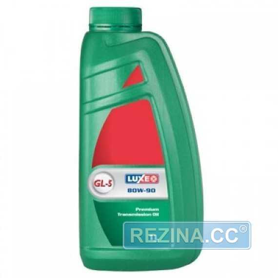 Трансмиссионное масло LUXE Супер - rezina.cc