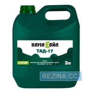 Купить Трансмиссионное масло КАМА ОЙЛ Супер (ТАД-17и) 80W-90 GL5 (1л)