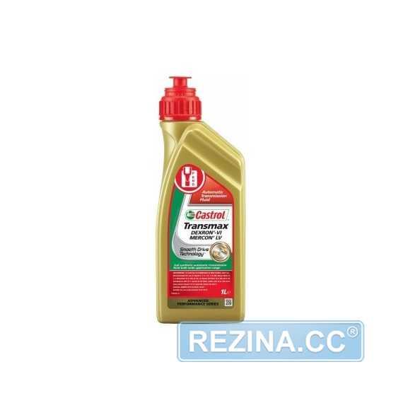 Трансмиссионное масло CASTROL Transmax Dexron VI Mercon LV - rezina.cc