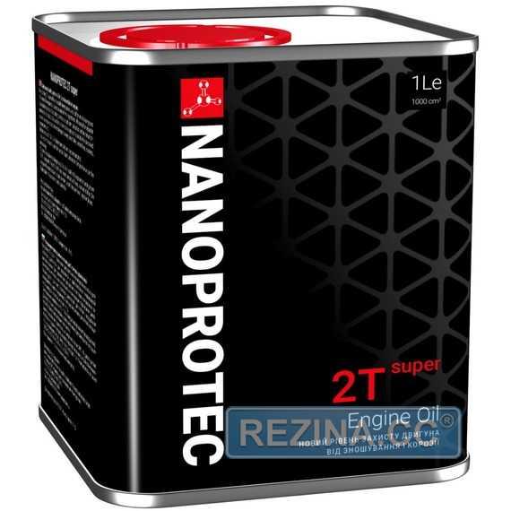Моторное масло NANOPROTEC Super 2T - rezina.cc