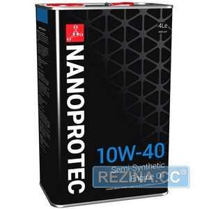 Купить Моторное масло NANOPROTEC Engine Oil 10W-40 (4л)