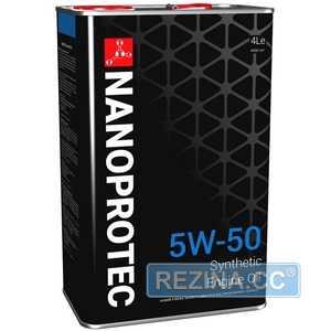 Купить Моторное масло NANOPROTEC Engine Oil 5W-50 (4л)