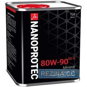 Купить Трансмиссионное масло NANOPROTEC Gear Oil 80W-90 GL-5 (1л)