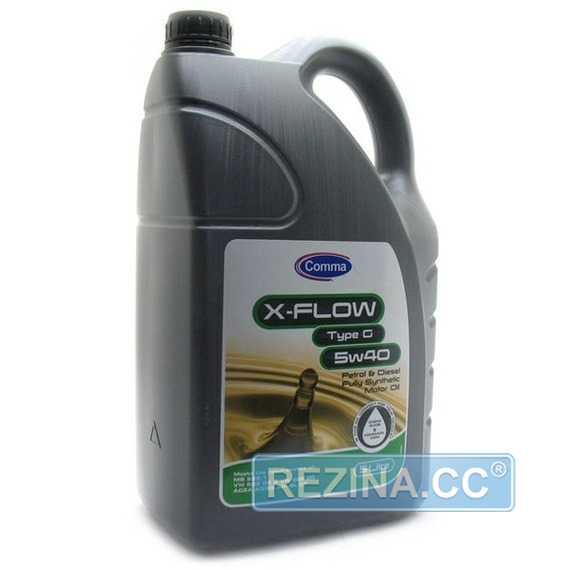 Моторное масло COMMA X-FLOW TYPE G - rezina.cc