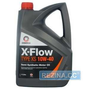 Купить Моторное масло COMMA X-FLOW TYPE XS 10W-40 (4л)