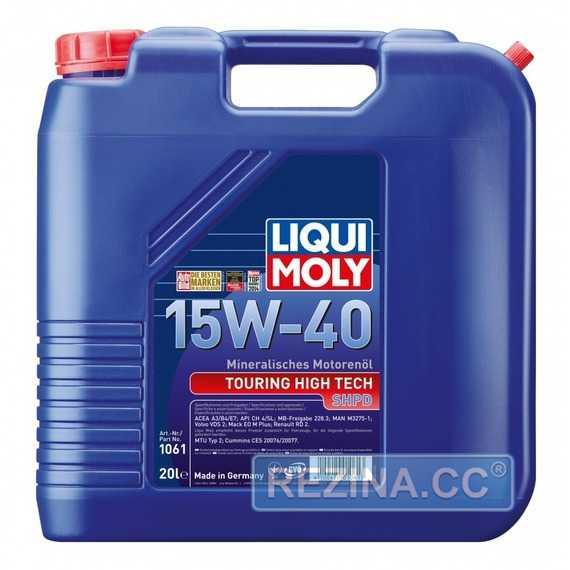 Моторное масло LIQUI MOLY THT SHPD - rezina.cc