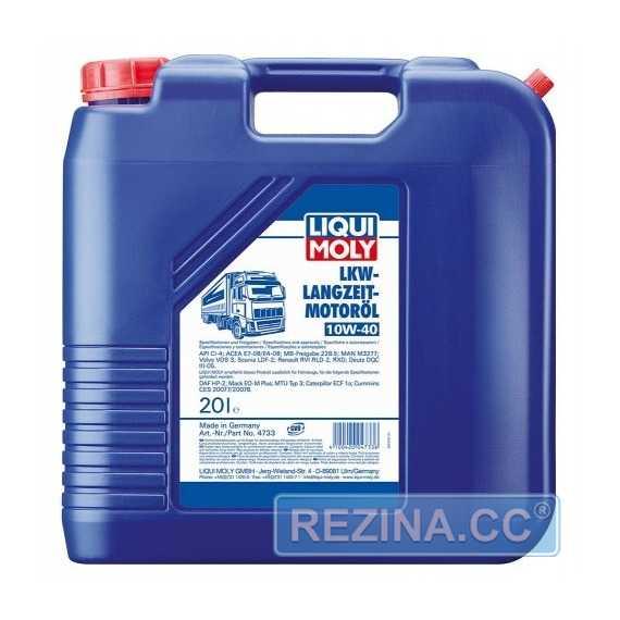 Моторное масло LIQUI MOLY LKW-LANGZEIT-MOTOROIL - rezina.cc