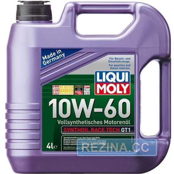 Моторное масло LIQUI MOLY SYNTHOIL RACE TECH GT1 - rezina.cc