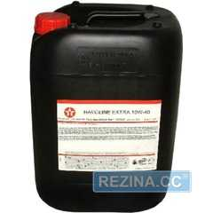 Моторное масло TEXACO URSA Ultra X - rezina.cc