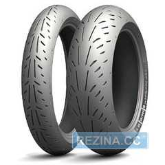 MICHELIN Power SuperSport Evo - rezina.cc