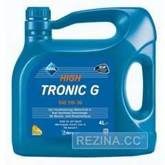 Купить Моторное масло ARAL High Tronic G 5W-30 (4л)