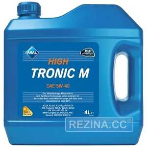 Купить Моторное масло ARAL High Tronic M 5W-40 (4л)
