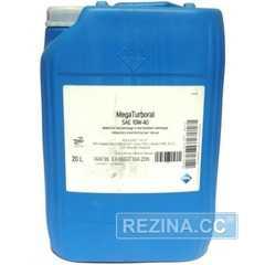 Моторное масло ARAL Mega Turboral LA - rezina.cc