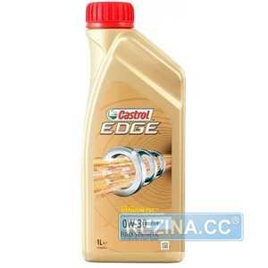 Купить Моторное масло CASTROL Edge Titanium 0W-30 A3/B4 (1л)