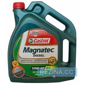 Купить Моторное масло CASTROL Magnatec Diesel 10W-40 B4 (5л)