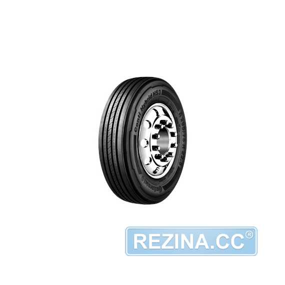 CONTINENTAL Conti Hybrid HS3 - rezina.cc