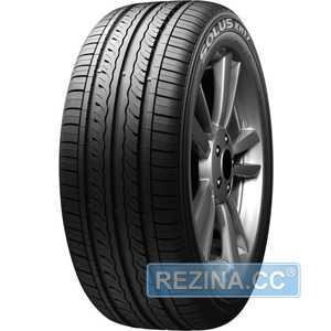 Купить Летняя шина KUMHO Solus KH17 215/50R17 91V