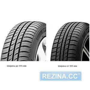 Купить Летняя шина HANKOOK Optimo K715 145/80R13 75T