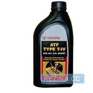 Купить Трансмиссионное масло TOYOTA ATF TYPE T-IV (0.946 л)