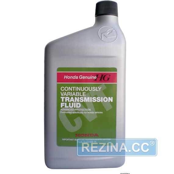 Трансмиссионное масло HONDA ATF CVT - rezina.cc