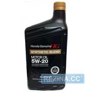 Купить Моторное масло HONDA Motor Oil 5W-20 (0,946 л)