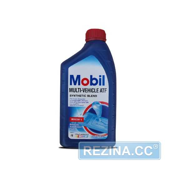 Трансмиссионное масло MOBIL Multi-Vehicle ATF - rezina.cc