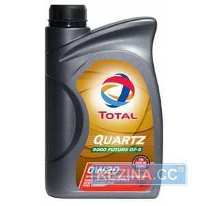 Купить Моторное масло TOTAL QUARTZ Future 9000 0W-20 (1л)