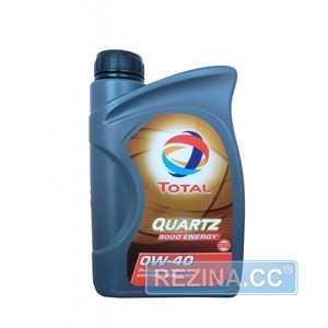 Купить Моторное масло TOTAL QUARTZ 9000 ENERGY 0W-40 1л)