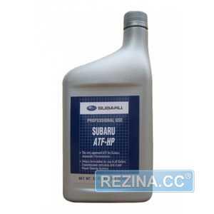 Купить Трансмиссионное масло SUBARU ATF-HP (0,946 л)
