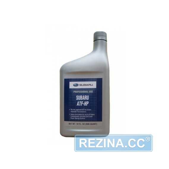Трансмиссионное масло SUBARU ATF-HP - rezina.cc