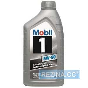 Купить Моторное масло MOBIL 1 5W-50 (1л)