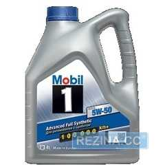 Моторное масло MOBIL 1 5W-50 - rezina.cc