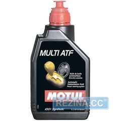 Трансмиссионное масло MOTUL Multi ATF - rezina.cc