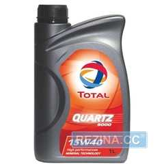 Моторное масло TOTAL QUARTZ 5000 - rezina.cc