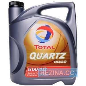 Купить Моторное масло TOTAL QUARTZ 9000 5W-40 (4л)