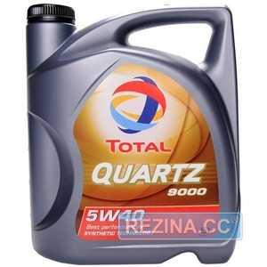 Купить Моторное масло TOTAL QUARTZ 9000 5W-40 (5л)