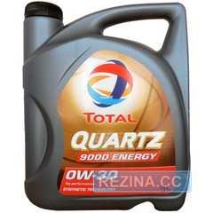 Купить Моторное масло TOTAL QUARTZ Energy 9000 0W-30 (4л)
