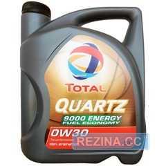 Купить Моторное масло TOTAL QUARTZ Energy 9000 0W-30 (5л)