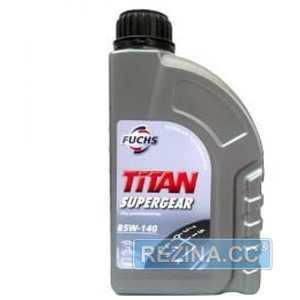 Купить Трансмиссионное масло FUCHS Titan Supergear 85W-140 (1л)