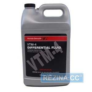 Купить Трансмиссионное масло HONDA VTM-4 (3.8л)