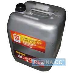 Купить Индустриальное масло ДОРОЖНАЯ КАРТА И-40 А (20л)